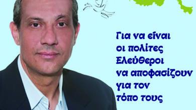 Photo of ο υποψήφιος περιφερειάρχης Αντώνης Βούλγαρης, θα δώσει συνέντευξη στο Κεντρικό Δελτίο Ειδήσεων του Star Κεντρικής Ελλάδας.