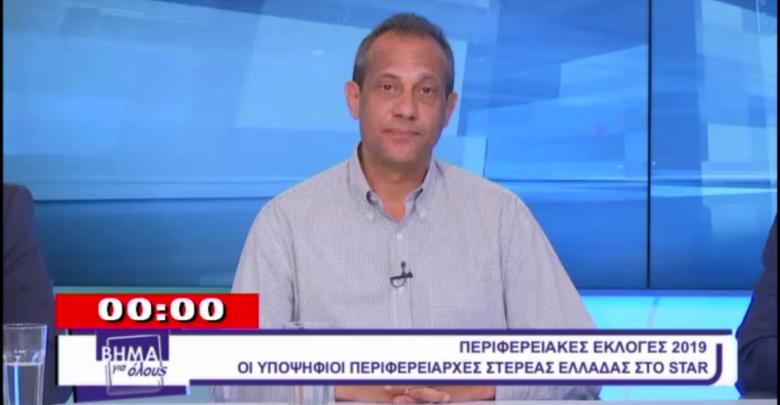 Photo of Αντώνης Βούλγαρης στο Debate Υποψήφιων Περιφερειαρχών – ελεύθερη άποψη κλεισίματος