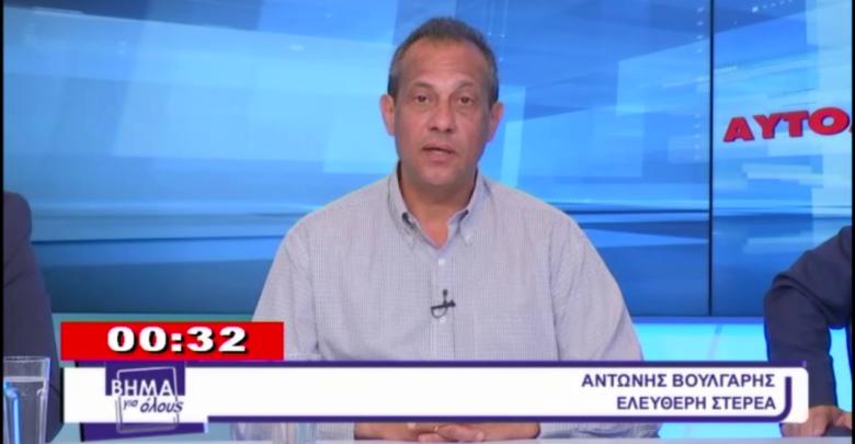 Photo of Αντώνης Βούλγαρης στο Debate Υποψήφιων Περιφερειαρχών – Απάντηση για συνεργασίες