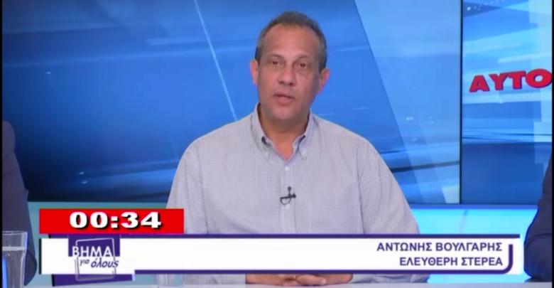 Photo of Αντώνης Βούλγαρης στο Debate Υποψήφιων Περιφερειαρχών – Απάντηση 4η