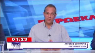 Photo of Αντώνης Βούλγαρης στο Debate Υποψήφιων Περιφερειαρχών – Απάντηση για Ανάπτυξη