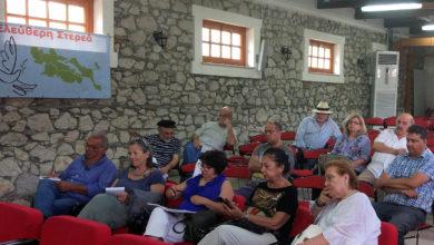 Photo of ΔΕΛΤΙΟ ΤΥΠΟΥ – Συγκέντρωση Παράταξης Ελεύθερη Στερεά στην Αλίαρτο την 17-07-19